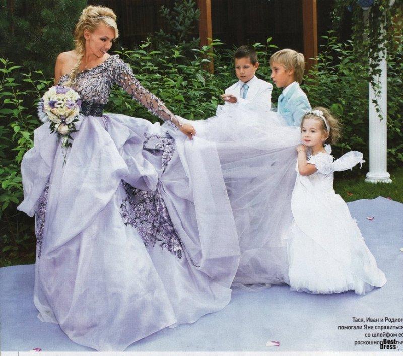 Звездные невесты